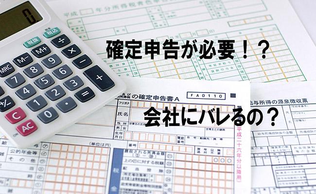 税金事情1