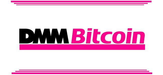 DMMbitcoin1