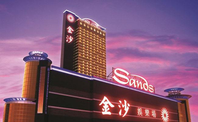 サンズマカオホテル