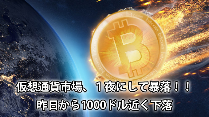 bitcoin-news