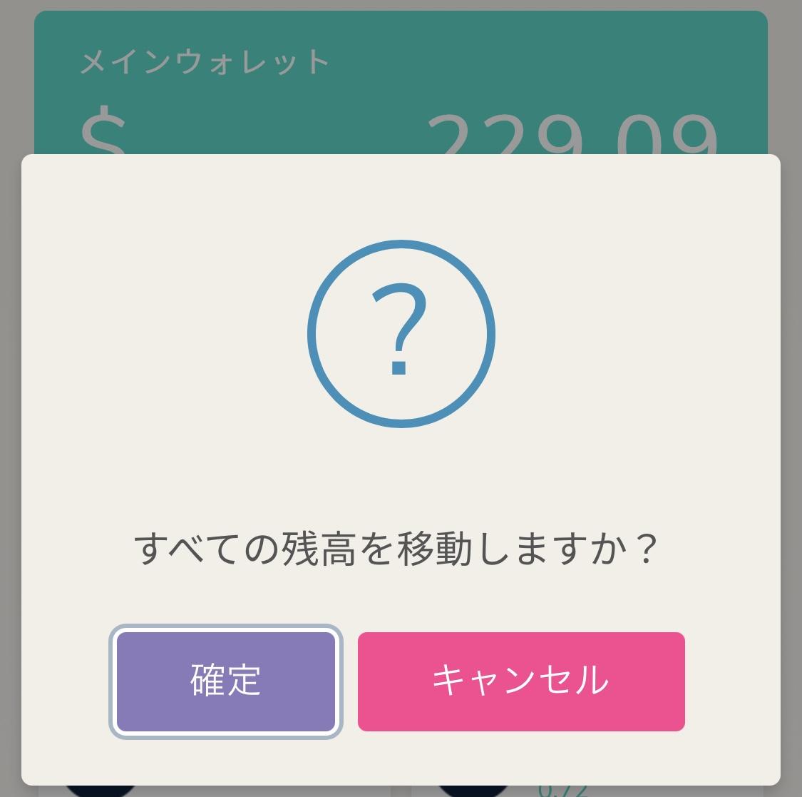 yous詳細6