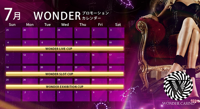 wondercasino-calendar